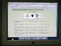 アップロードファイル 79-2.jpg
